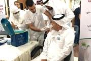 التجمع الصحي الأول بالمنطقة الشرقية يدشن حملة التطعيم ضد الانفلونزا الموسمية