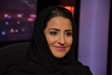 """الإعلامية سمر المقرن: """"الحمد لله أنني سعودية"""" بعد عودتها من لبنان بمساعدة سفارة المملكة"""