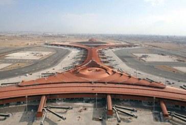 انتهاء انتقال جميع رحلات الخطوط السعودية لمطار جدة الجديد خلال شهرين