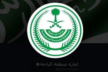إمارة الباحة رداً على مواطن طلب مقابلة أمير المنطقة: يسعدنا الترحيب بكم في أي يوم