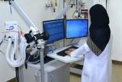 التخصصات الصحية تفتح المجال للمشاركة في إعداد الاختبار السعودي لممارسة مهنة أخصائي الرعاية التنفسية