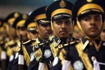 """إعلان نتائج القبول النهائي بكلية الملك فهد الأمنية على رتبة """"جندي"""""""