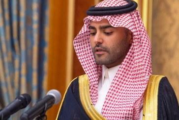 فيديو وصور.. الأمير سلطان بن أحمد يؤدي القسم أمام خادم الحرمين بعد تعيينه سفيراً لدى البحرين