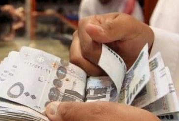 إيداع أكثر من ملياري ريال معاشات ضمانية وبدل غلاء معيشة لمستفيدي الضمان الاجتماعي