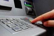 """""""البنوك"""" تقدم 5 نصائح لأمان الرمز السري للبطاقات المصرفية"""
