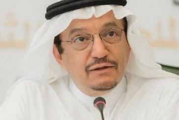 حمد آل الشيخ: هدفنا أن يصبح التعليم مهنة المستقبل وأساس التغيير