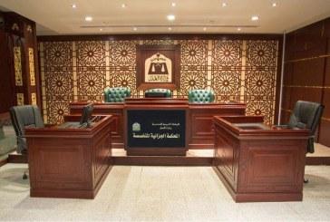 """""""الجزائية"""" تحدّد موعداً للنظر في الدعوى المقامة ضد محمد الحربي"""