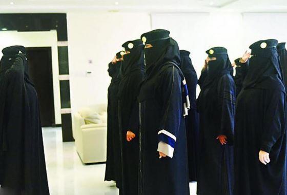 """إعلان نتائج القبول المبدئي للأمن العام على رتبة """"جندي"""" للكادر النسائي في قوة أمن الحرمين"""