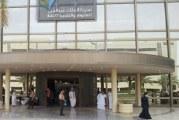 54 وظيفة شاغرة للسعوديين من الجنسين بمدينة الملك عبدالعزيز للعلوم والتقنية