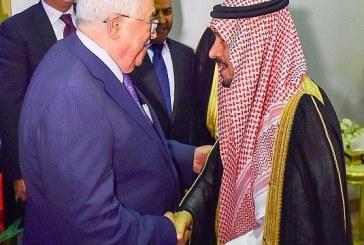 صور.. الرئيس الفلسطيني يصل الرياض.. وفيصل بن بندر في استقباله