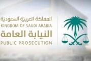 إحالة مواطن إلى المحاكمة لاتهامه بحرمان بناته من الهوية والإساءة إليهن