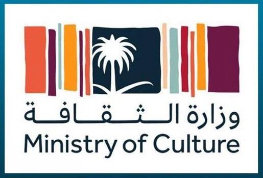 وزارة الثقافة تُطلق برامج تدريبية لتطوير المواهب في صناعة الأفلام