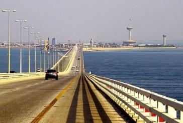 غداً يبدأ ضبط مخالفات السرعة على جسر الملك فهد من الجانب البحريني