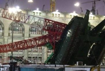مصر تتسلم 20 شيكاً خاصاً بتعويضات ضحايا حـادث سقوط رافعة الحرم المكي