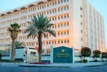 المملكة تتلقى 71 طلب تنفيذ من محاكم خارجية ضد مواطنين ومقيمين لاستعادة 288 مليون ريال