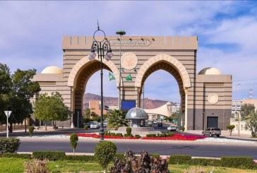 وظائف أكاديمية وتعليمية شاغرة للرجال بالجامعة الإسلامية