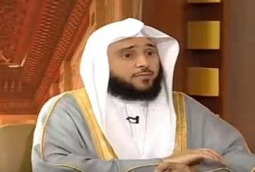 """الشيخ """"السلمي"""" يوضح مفهوم """"الركاز"""" ونسبة الزكاة المفروضة عليها (فيديو)"""