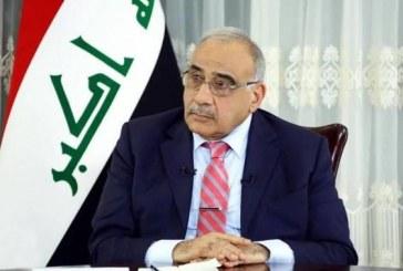 رئيس الوزراء العراقي يُعلن عزمه تقديم استقالته