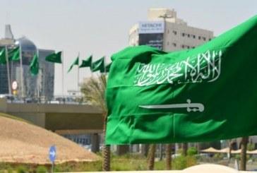 المملكة ترفض التصريحات الأمريكية بشأن المستوطنات الإسرائيلية في الضفة الغربية