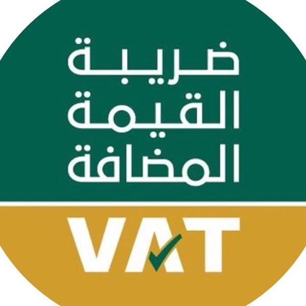 إصدار 115 ألف شهادة لتحمّل ضريبة القيمة المضافة للمسكن الأول حتى أكتوبر الماضي