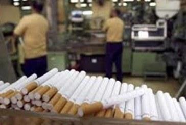 """""""الغذاء والدواء"""" توضح حقيقة وجود مواد مغشوشة بمنتجات التبغ"""