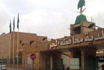 بلدية الخرج تغلق 3 معامل للمنتجات الغذائية في مدينة السيح