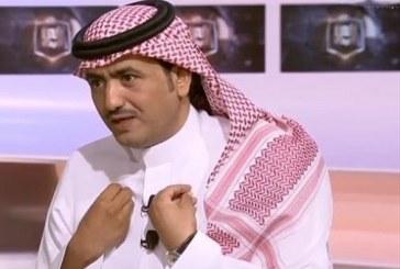 هيئة الرياضة تكشف نتائج التحقيق مع عضو النصر السابق آل مغني وتحيل الموضوع للنيابة