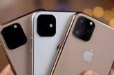"""تحذير أمني.. """"آيفون 11 برو"""" يجمع بياناتك رغم تعطيل خدمات الموقع (فيديو)"""
