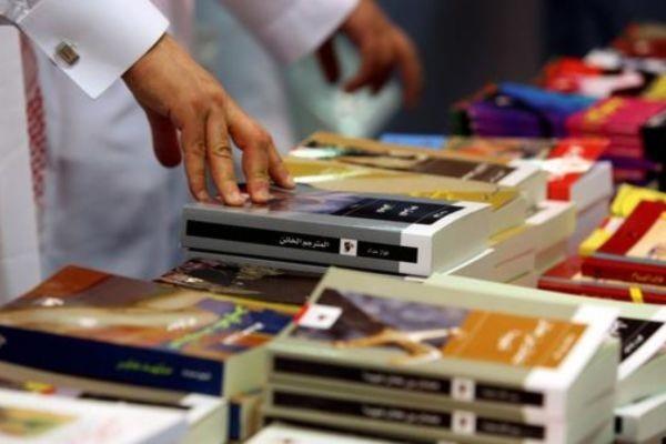 افتتاح معرض جدة الدولي للكتاب الأربعاء القادم