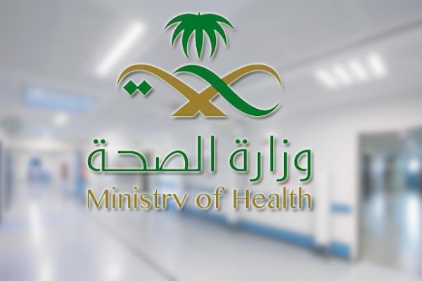 """""""الصحة"""" تدعو المتقدمين على الوظائف المشمولة بلائحة الوظائف الصحية للمطابقة"""