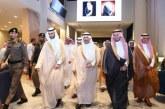 انطلاق النسخة الأولى من ملتقى التجارة الإلكترونية برعاية سمو أمير المنطقة الشرقية