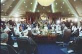 الرياض تستضيف اجتماعات المجلس الأعلى لقادة دول الخليج العربية