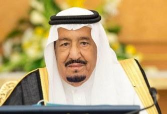 """""""الوزراء"""" يقر تنظيم مؤسسة حديقة الملك سلمان ومؤسسة المسار الرياضي"""