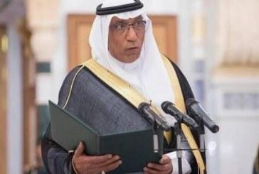 جثمان السفير عدنان بوسطجي يصل المملكة.. والصلاة عليه غداً بالمسجد الحرام