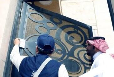"""""""هيئة الإحصاء"""" تبدأ في ترقيم المباني تمهيداً لإجراء تعداد السعودية 2020"""