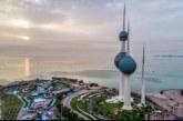 سعودية تتعرض لعملية احتيال ضخمة بالكويت رغم أنها لم تدخلها نهائيا