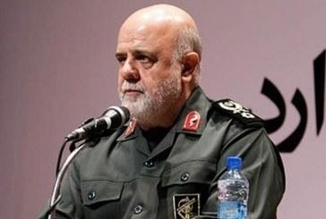 مسؤول إيراني: نريد التصالح مع السعودية والإمارات في أسرع وقت