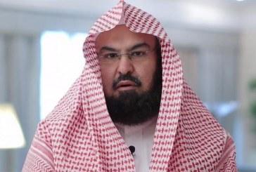 """""""السديس"""" يعلن ترسية مشروع تطوير عربات المسجد الحرام على إحدى الشركات الوطنية"""