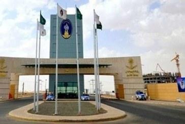 جامعة حائل تنفي إصابة إحدى طالباتها بفيروس كورونا