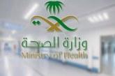 """""""الصحة"""": المواطن المصاب بـ""""كورونا"""" سيبقى في الكويت لحين شفائه"""