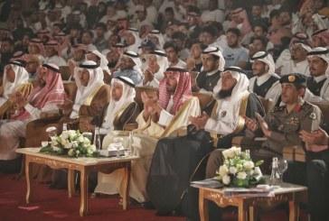 الأمير سعود بن جلوي يفتتح مهرجان المسرح الخليجي الخامس بجامعه الملك عبدالعزيز