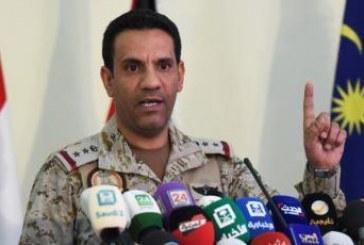"""""""التحالف"""": تدمير مواقع لإطلاق الصواريخ البالستية ومرافق لتخزين الطائرات بدون طيار بصنعاء"""