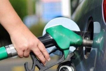 إغلاق محطة وقود بنجران لعدم التزامها بتركيب شاشات عرض الأسعار