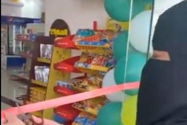 """""""نوف وشقيقاتها"""" يفتتحن التوسعة الجديدة لمحلهن في الرياض بعد تفاعل واسع مع قصتهن"""