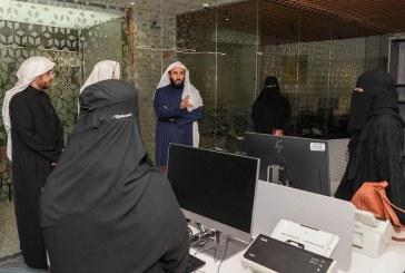 وزير العدل يتفقد جاهزية صالة الاستقبال المركزية لمحكمة التنفيذ بالرياض (صور)