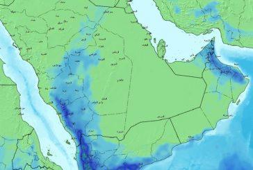 الحصيني: هطول أمطار وتساقط البرد على بعض مناطق المملكة
