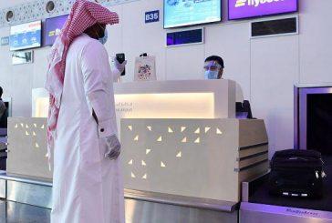 شاهد.. انطلاق أولى الرحلات الداخلية بمطار الملك عبدالعزيز الدولي بجدة