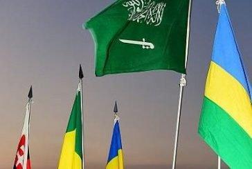 مجلس الوزراء يوافق على زيادة التعاون بين المملكة والدول الأخرى في مكافحة الفساد
