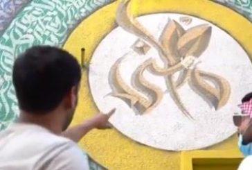 فنانو جرافيتي يحولون حياً شعبياً قديماً في الخبر إلى لوحة فنية (فيديو)