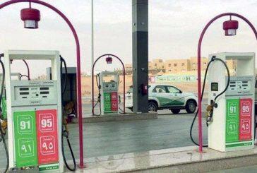 لماذا أسعار الوقود في محطات الطرق السريعة أعلى من داخل المدن..